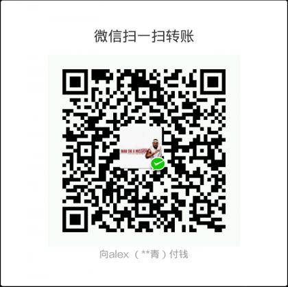 微信二维码转账.png