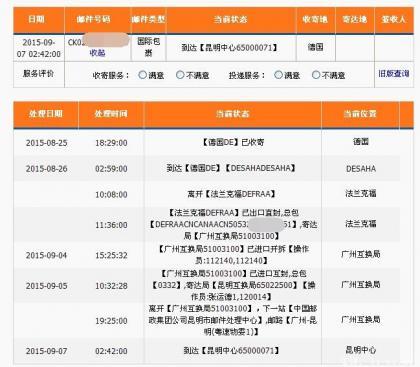 ems昆明_看图王.jpg