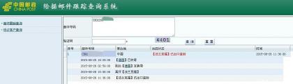 ems_看图王.jpg