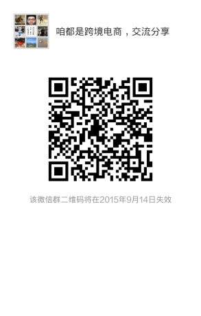 mmqrcode1441613782059.png