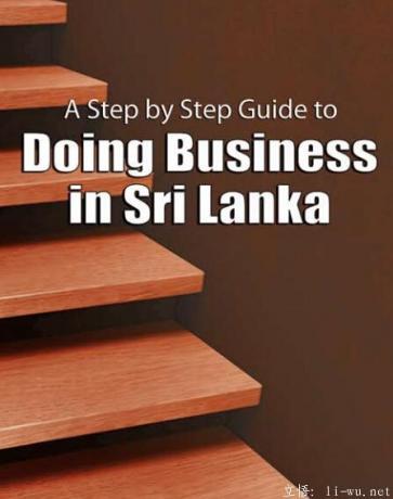 怎么在斯里兰卡做生意 step by step.jpg