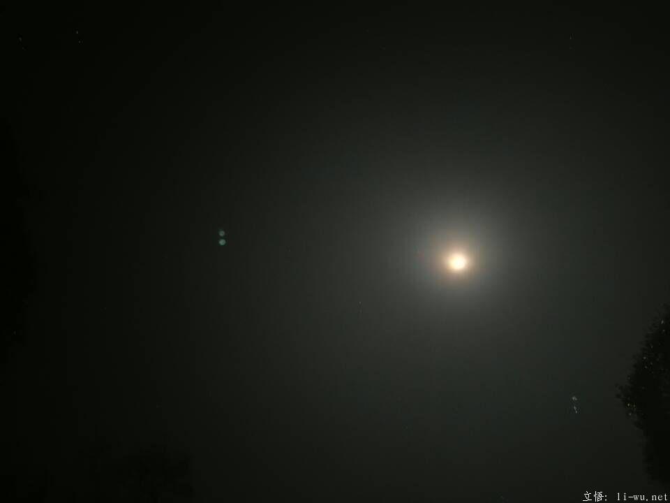 srilanka full moon
