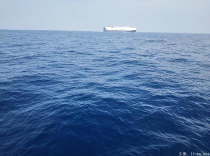 cargo boat.jpg