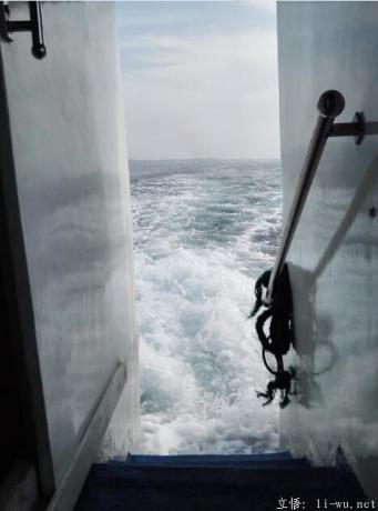 end boat.jpg