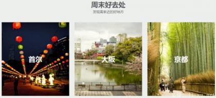 airbnb-tokyo-japan-600x273.jpg