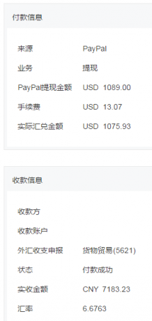 paypal pay.png