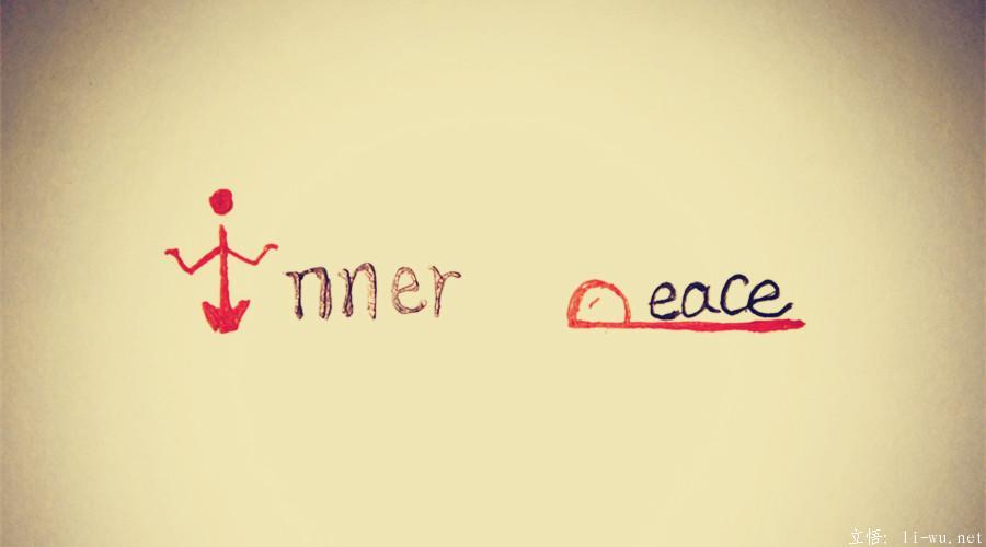 inner peace 内心宁静