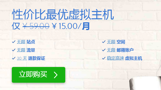 bluehost-cn.png