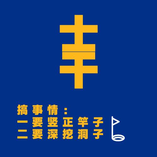 Gaoshiqing