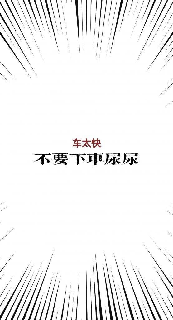 Qijunjie